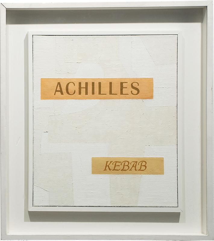 Achilles Kebab
