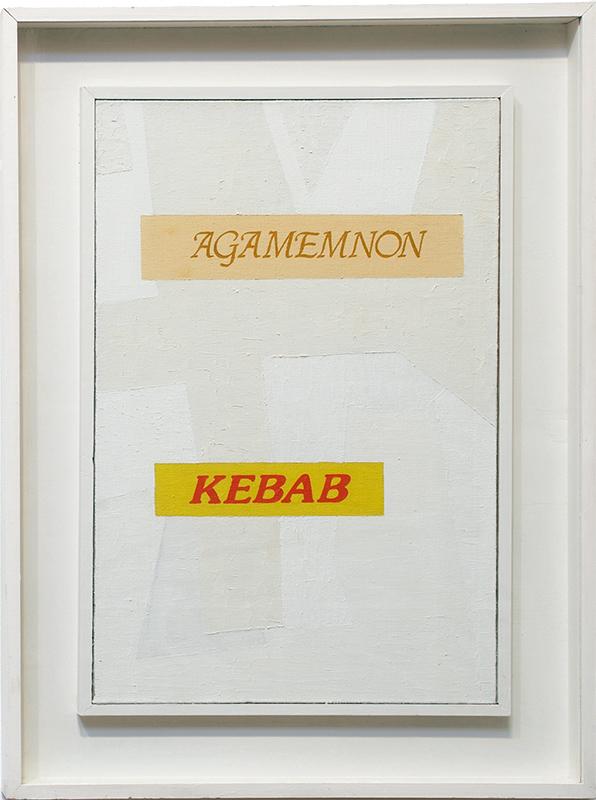 Agamemnon Kebab
